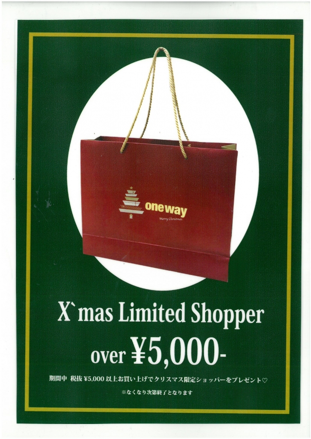 X'mas☆Limited☆ Shopper